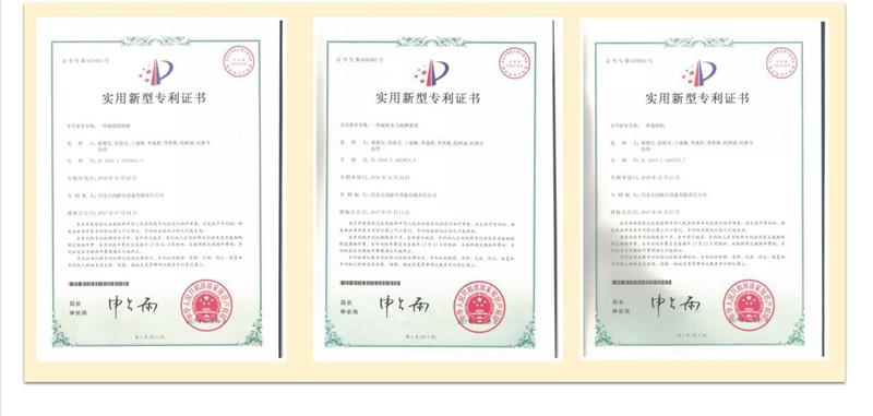 4资质证书6.jpg
